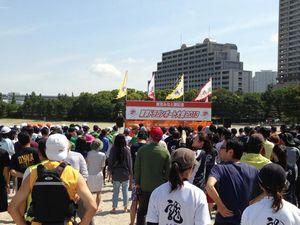東京大会2013