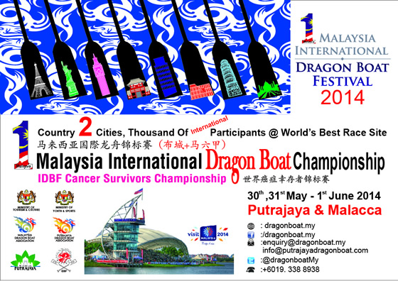 20131111-2014-malaysia.jpg
